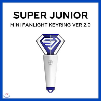 슈퍼주니어 (Super Junior) - 미니 응원봉 키링 VER 2.0