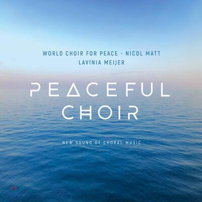 Lavinia Meijer / World Choir for Peace 평화의 합창 - 월드 콰이어 포 피스 합창단, 라비니아 메이어
