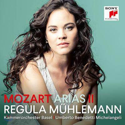 Regula Muhlemann 모차르트: 오페라 아리아 2집 - 레굴라 뮐레만 (Mozart: Arias II)