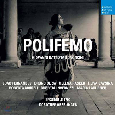 Dorothee Oberlinger 보논치니: 오페라 '폴리페모' (Giovanni Battista Bononcini: Polifemo)