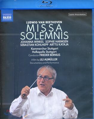 Frieder Bernius 베토벤: '장엄 미사' (Beethoven: 'Missa Solemnis' Op.123)