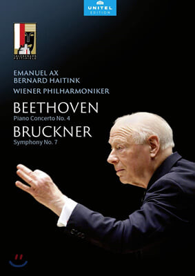 Bernard Haitink 베르나르드 하이팅크 은퇴 공연 - 베토벤: 피아노 협주곡 4번 / 브루크너: 교향곡 7번