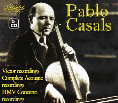 Pablo Casals 파블로 카잘스 빈티지 컬렉션 (Vintage Collection 1915-1945)