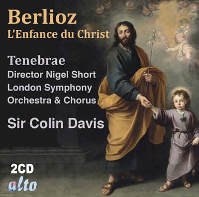 Colin Davis 베를리오즈: 오라토리오 '그리스도의 어린 시절' (Berlioz: L'Enfance du Christ)