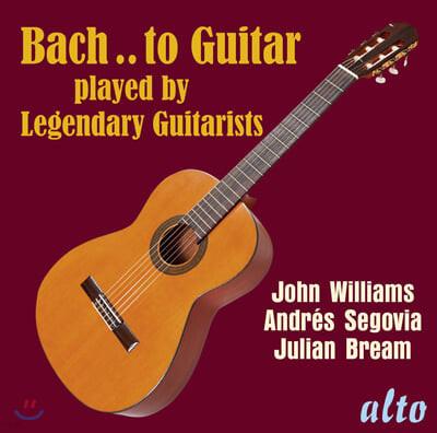 전설의 기타리스트들이 연주하는 바흐 작품집 (Bach To Guitar: Played by Legendary Guitarists)