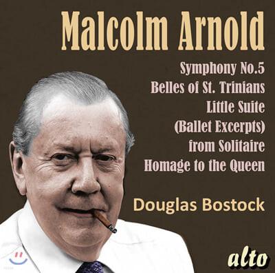Douglas Bostock 말콤 아놀드: 교향곡 5번, 디베르티멘토 2번 (Malcolm Arnold: Symphony Op.74, Divertimento Op.75)