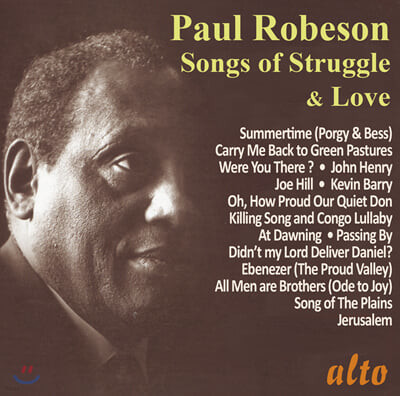 Paul Robeson 폴 로브슨 흑인 영가 베스트 2집 (Songs of Struggle & Love - Very Best of…)