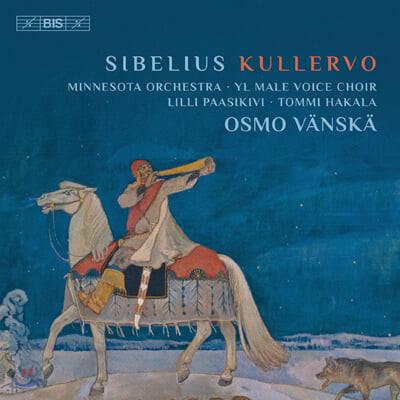Osmo Vanska 시벨리우스: 쿨레르보 교향곡 - 오스모 벤스케 (Sibelius: Kullervo Op.7)
