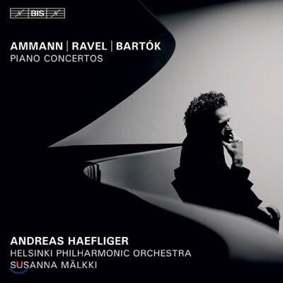 Andreas Haefliger 아만, 라벨, 버르토크: 피아노 협주곡 (Ammann / Ravel / Bartok: Piano Concertos)