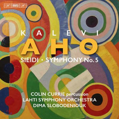 Colin Currie 칼레비 아호: 시에이디, 교향곡 5번 (Kalevi Aho: Sieidi , Symphony No. 5)
