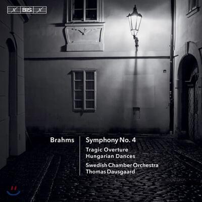Thomas Dausgaard 브람스: 교향곡 4번, 비극적 서곡, 헝가리 무곡 - 토마스 다우스고 (Brahms: Symphony No.4)