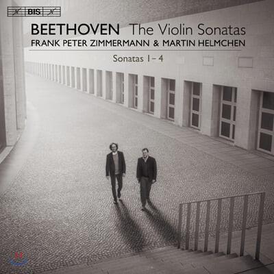 Frank Peter Zimmermann 베토벤: 바이올린 소나타 1-4번 - 프랑크 페터 침머만