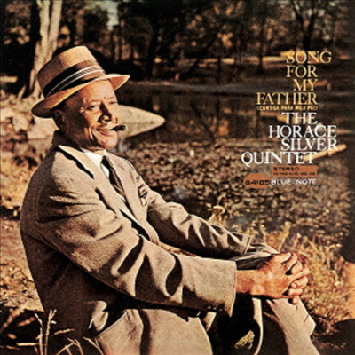 Horace Silver - Song For My Father (Ltd. Ed)(Hi-Res CD (MQA x UHQCD)(일본반)