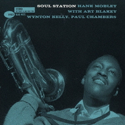 Hank Mobley - Soul Station (Ltd. Ed)(Hi-Res CD (MQA x UHQCD)(일본반)