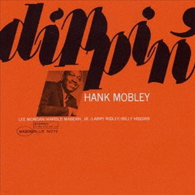 Hank Mobley - Dippin' (Ltd. Ed)(Hi-Res CD (MQA x UHQCD)(일본반)