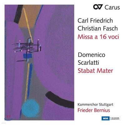 Frieder Bernius 파슈: 16성부 미사 / 스카를라티: '스타바트 마테르' (Fach: Missa A 16 Voci / Scarlatti: Stabat Mater)