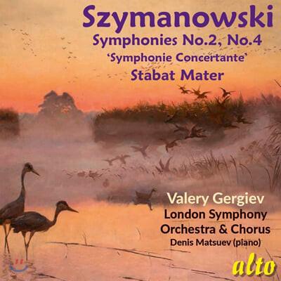 Valery Gergiev 시마노프스키: 교향곡 2번, 4번 (Szymanowski: Symphonies Nos. 2 & 4 & Stabat Mater)