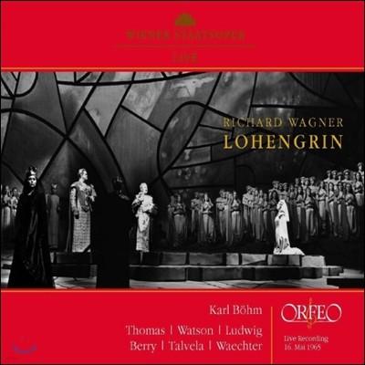 Karl Bohm 바그너 : 로엔그린 - 칼 뵘 [1965 공연실황] (Wagner : Lohengrin [Live 1965])