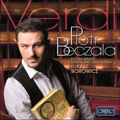 Piotr Beczala 베르디 : 오페라 아리아 - 표트르 베차와 (Verdi : Opera Arias)