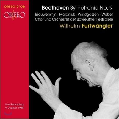 Wilhelm Furtwangler 베토벤: 교향곡 9번 합창 - 빌헬름 푸르트뱅글러 (Beethoven: Symphony No. 9 in D minor, Op. 125 'Choral')