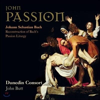 John Butt 바흐: 요한 수난곡 (Bach: St John Passion)