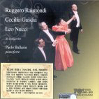 가스디아, 누치, 라이몬디 - 공연 실황 (Gasdia, Raimondi & Nucci - In Concerto)(CD) - Ruggero Raimondi