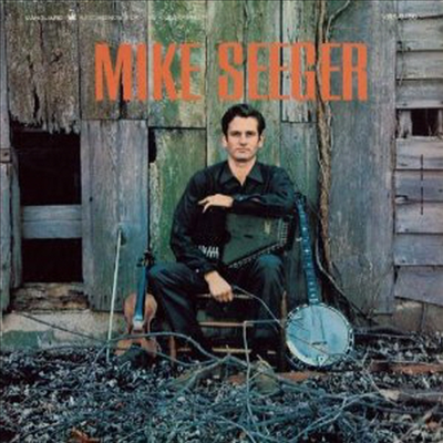 Mike Seeger - Mike Seeger (CD)