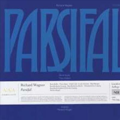 바그너: 파르지팔 (Wagner: Parsifal) (180G)(5LP)(Boxset) - Herbert Kegel