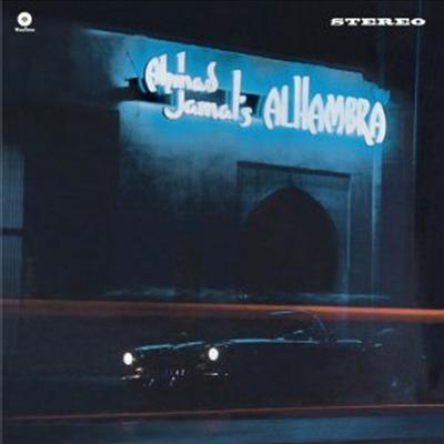Ahmad Jamal Trio - Ahmad Jamal's Alhambra (Bonus Track)(180G)(LP)