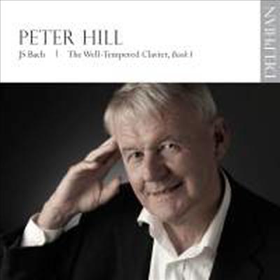 바흐: 평균율 클라비어 1권 (Bach: The Well-Tempered Clavier, Book 1) (2CD) - Peter Hill