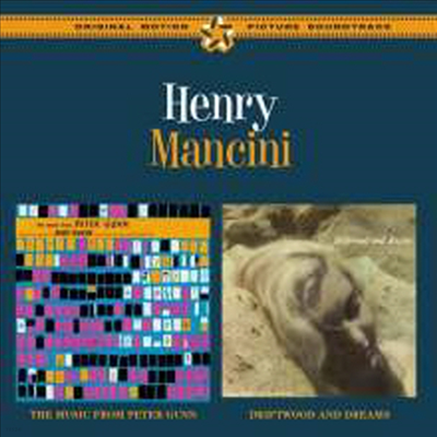 Henry Mancini - The Music From Peter Gunn/Driftwood And Dreams (Remastered)(Soundtrack)(2 On 1CD)(CD)