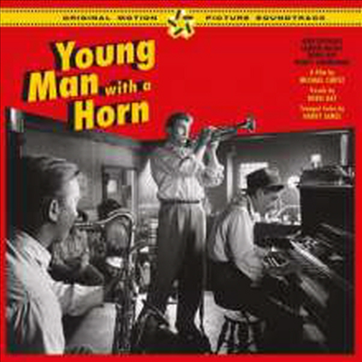 Doris Day/Harry James - Young Man With A Horn (영 맨 위드 어 혼) (1950)(Ltd. Ed)(Soundtrack)(Remastered)(CD)