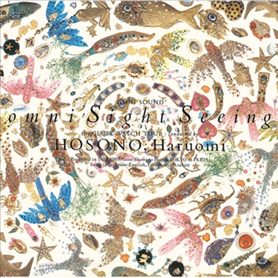 Hosono Haruomi (호소노 하루오미) - Omni Sight Seeing (SACD Hybrid)