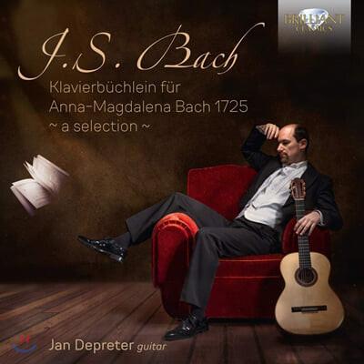 Jan Depreter 바흐: 안나 막달레나를 위한 건반 모음곡 [클래식 기타 독주 버전]