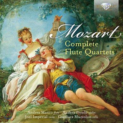 Andrea Manco 모차르트: 플루트 4중주, 오보에 4중주 [플루트 연주 버전] (Mozart: Complete Flute Quartets)