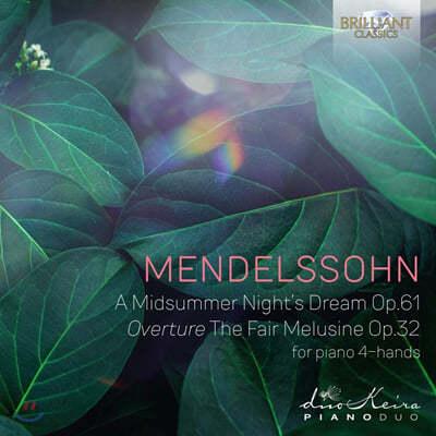 DuoKeira 멘델스존:  한여름 밤의 꿈 [피아노 2중주 연주반] (Mendelssohn: A Midsummer Night's Dream, Fair Melusine Overture)