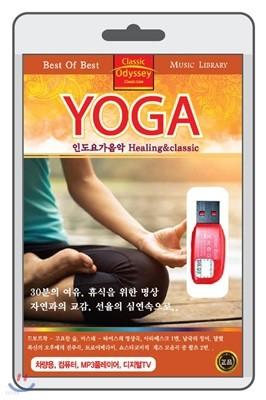 (USB) 인도요가음악 (Yoga Music)