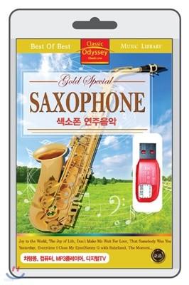 (USB) 색소폰(Saxophone) 연주음악