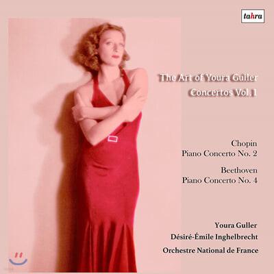 유라 귈러의 예술 1집 (The Art of Youra Guller Concertos Vol.1) [2LP]