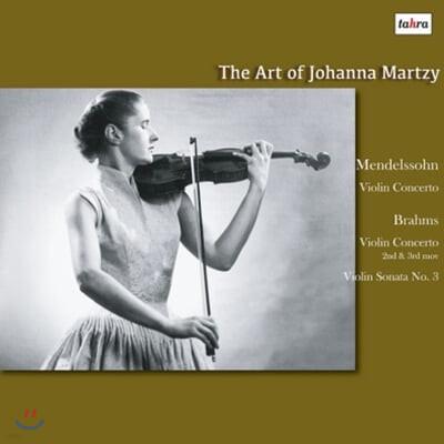 Johanna Martzy 멘델스존 / 브람스: 바이올린 협주곡 - 요한나 마르치 [2LP]