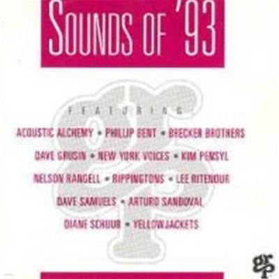 V.A. / Sounds Of '93