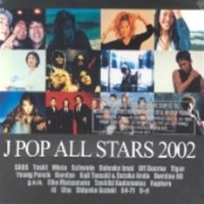 V.A. / J Pop All Stars 2002 (2CD)