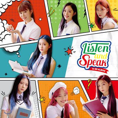 시그니처 (cignature) - Listen and Speak