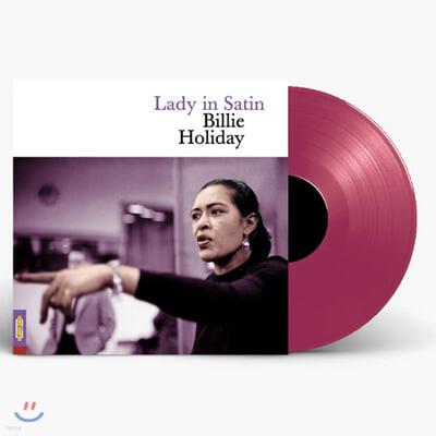 Billie Holiday (빌리 홀리데이) - Lady in Satin [투명 퍼플 컬러 LP]