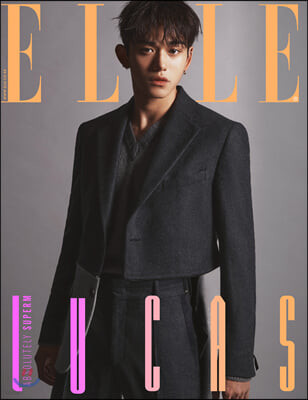 ELLE 엘르 G형 (여성월간) : 10월 [2020]