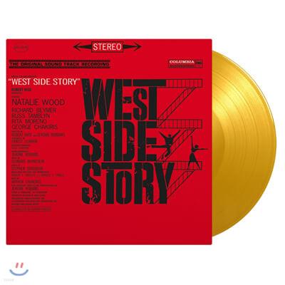 웨스트 사이드 스토리 영화음악 (West Side Story OST by Leonard Bernstein 레너드 번스타인) [옐로우 컬러 2LP]