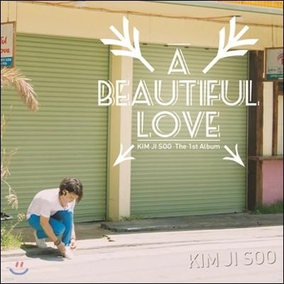 김지수 2집 - A Beautiful Love