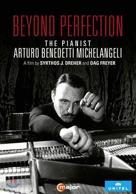 아르투르 미켈란젤리 - 다큐멘터리 '비욘드 퍼펙션' (The Pianist Arturo Benedetti Michelangeli - Beyond Perfection)