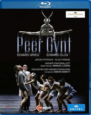 Edward Clug 그리그: 창작발레 '페르귄트' (Grieg: Wiener Staatsballett - Peer Gynt)