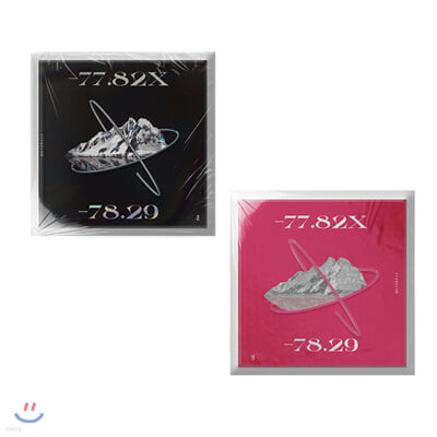 에버글로우 - 미니앨범 2집 : -77.82X-78.29 [-77.82X ver.]